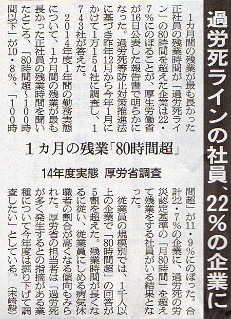 2016-05-17スタッフ注目記事.jpg