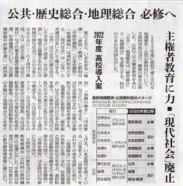 2016-05-19スタッフ注目記事.jpg