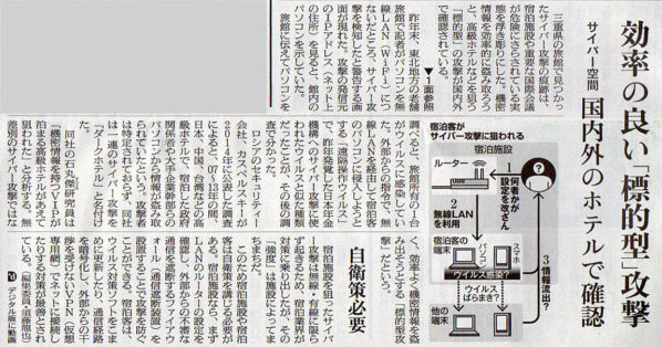 2016-05-22スタッフ注目記事.jpg