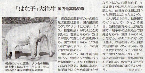 2016-05-27スタッフ注目記事.jpg