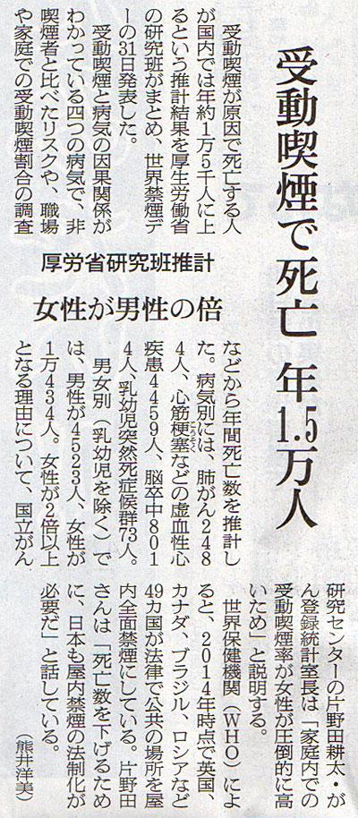 2016-06-01スタッフ注目記事.jpg