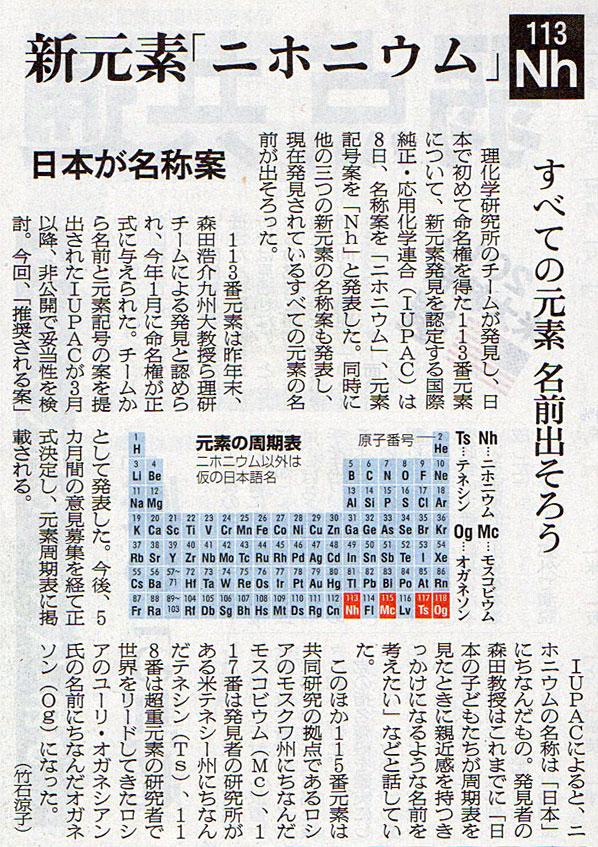 2016-06-09スタッフ注目記事.jpg