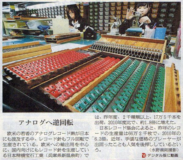 2016-06-29スタッフ注目記事.jpg