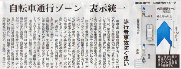 2016-07-20スタッフ注目記事.jpg