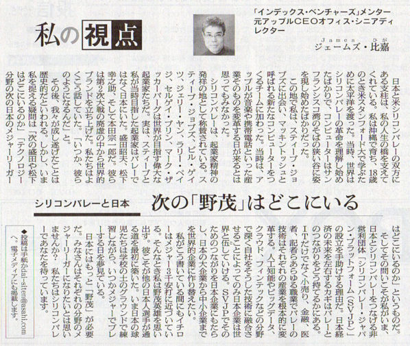 2016-07-23スタッフ注目記事.jpg