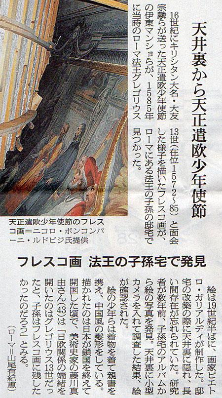 2016-08-13スタッフ注目記事.jpg