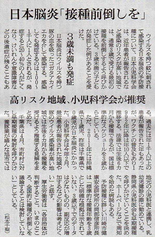 2016-08-14スタッフ注目記事.jpg
