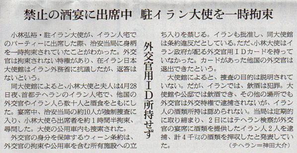 2016-08-22スタッフ注目記事.jpg