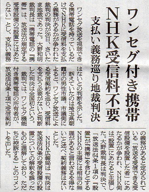 2016-08-27スタッフ注目記事.jpg