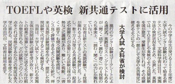 2016-09-01スタッフ注目記事.jpg