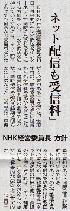 2016-09-14スタッフ注目記事.jpg