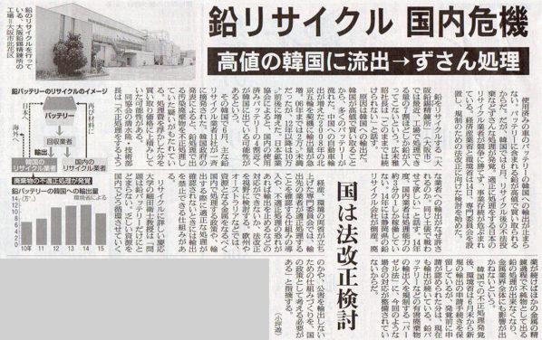 2016-09-15スタッフ注目記事.jpg