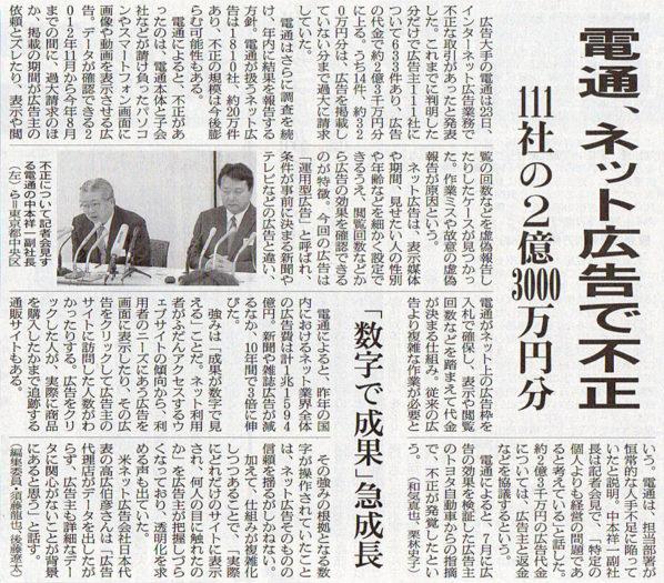 2016-09-24スタッフ注目記事.jpg