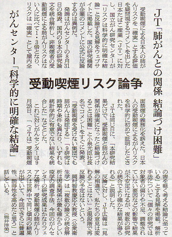 2016-10-01スタッフ注目記事.jpg