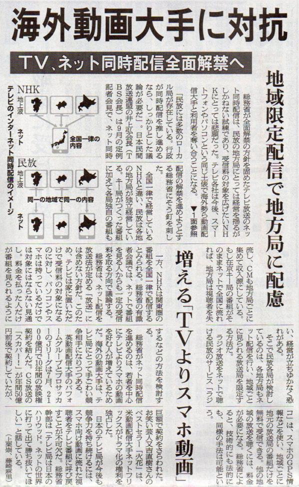 2016-10-19スタッフ注目記事.jpg