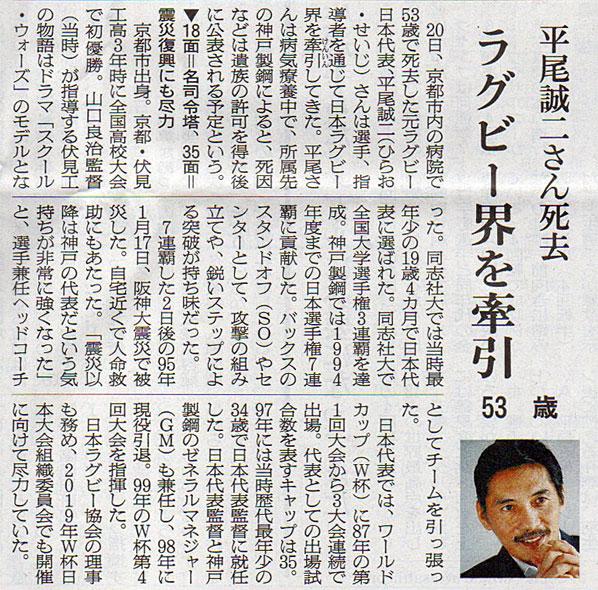 2016-10-21スタッフ注目記事.jpg