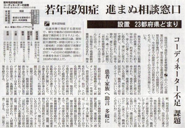 2016-10-23スタッフ注目記事.jpg