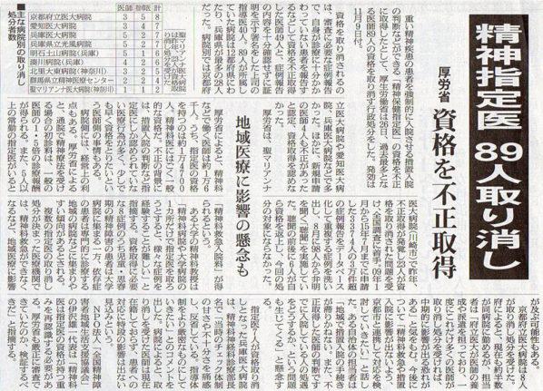 2016-10-27スタッフ注目記事.jpg