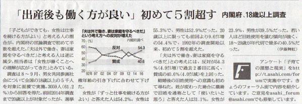 2016-10-30スタッフ注目記事.jpg