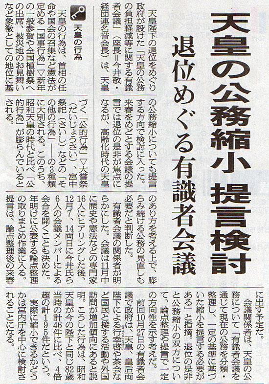 2016-11-06スタッフ注目記事.jpg