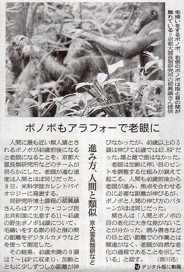 2016-11-08スタッフ注目記事.jpg
