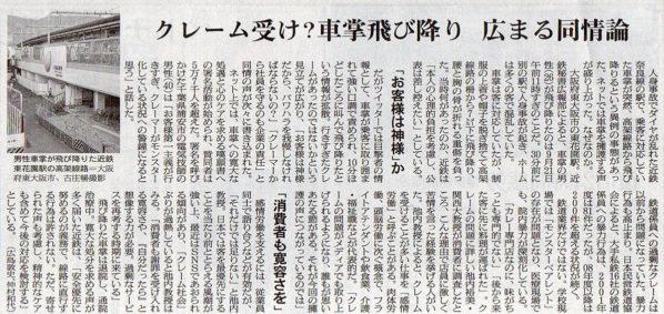2016-11-11スタッフ注目記事.jpg