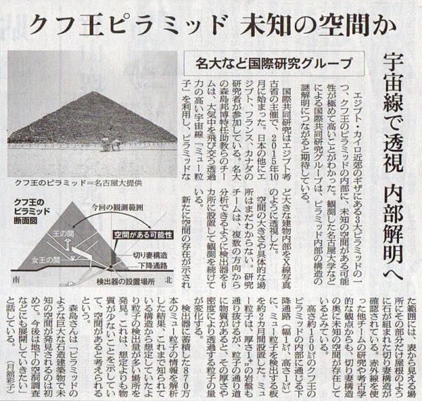 2016-11-15スタッフ注目記事.jpg