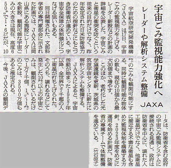 2016-11-18スタッフ注目記事.jpg