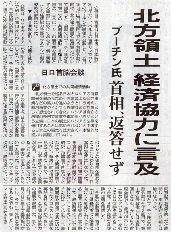 2016-11-21スタッフ注目記事.jpg