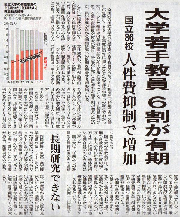2016-11-22スタッフ注目記事.jpg