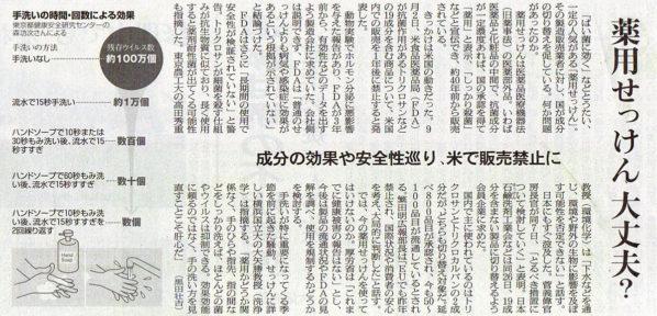 2016-11-23スタッフ注目記事.jpg