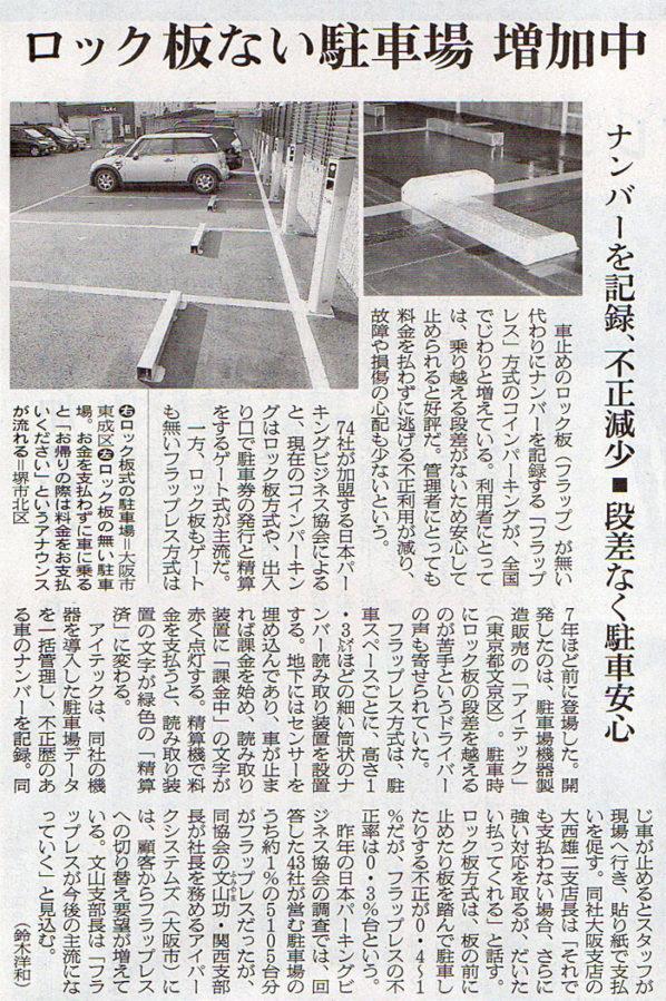 2016-11-28スタッフ注目記事.jpg