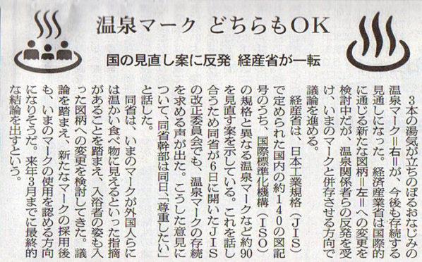 2016-12-07スタッフ注目記事.jpg