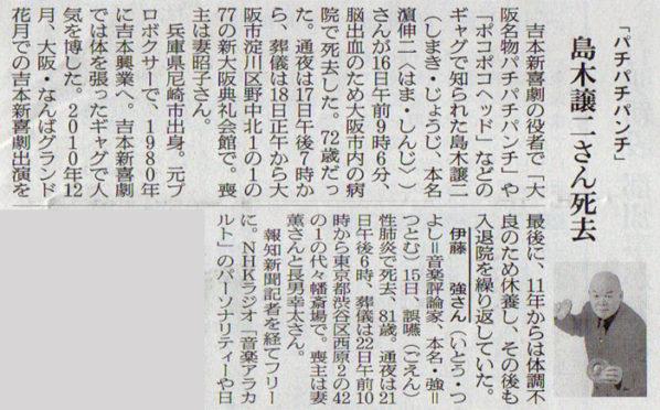 2016-12-17スタッフ注目記事.jpg