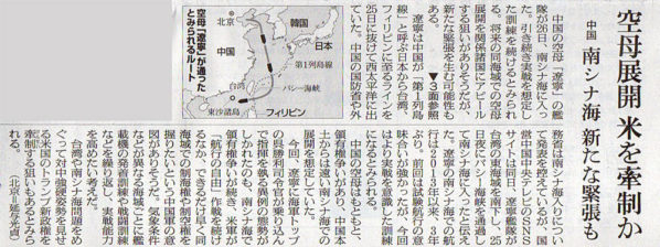 2016-12-27スタッフ注目記事.jpg