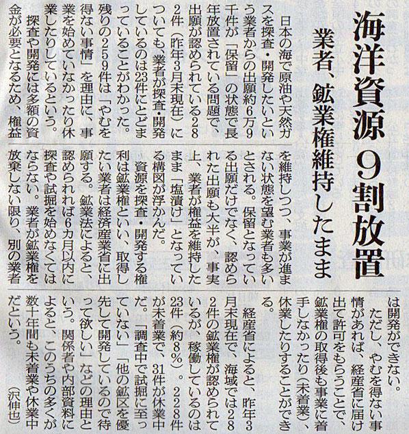 2017-01-15スタッフ注目記事.jpg