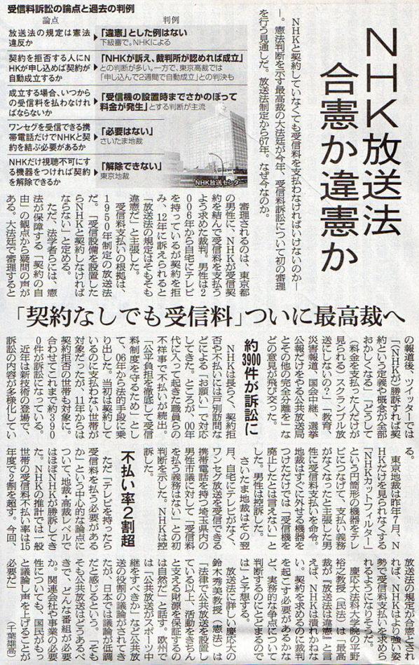 2017-01-17スタッフ注目記事.jpg