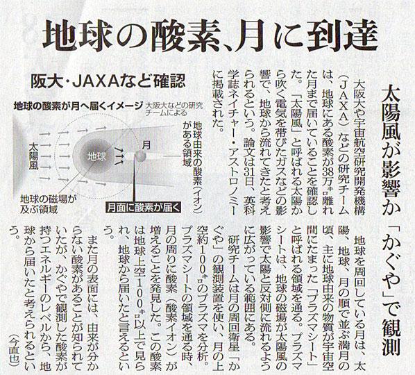 2017-01-31スタッフ注目記事.jpg