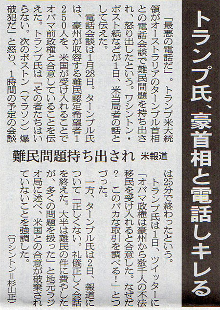 2017-02-03スタッフ注目記事.jpg