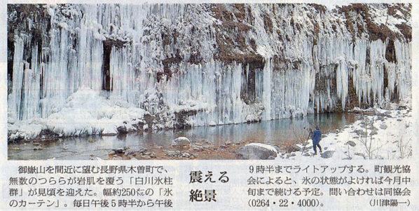2017-02-06スタッフ注目記事.jpg