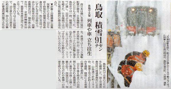 2017-02-12スタッフ注目記事.jpg