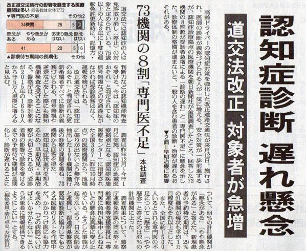 2017-02-18スタッフ注目記事.jpg