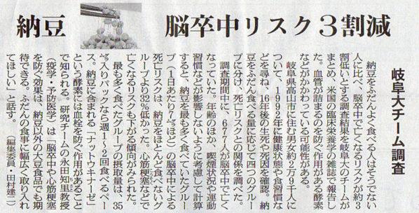 2017-02-19スタッフ注目記事.jpg