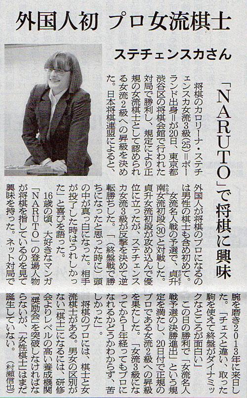 2017-02-21スタッフ注目記事.jpg