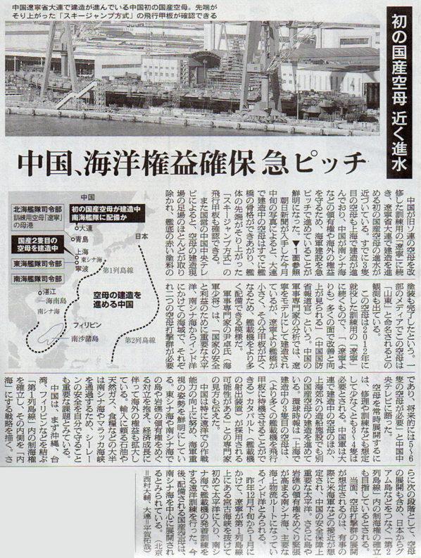 2017-02-27スタッフ注目記事.jpg