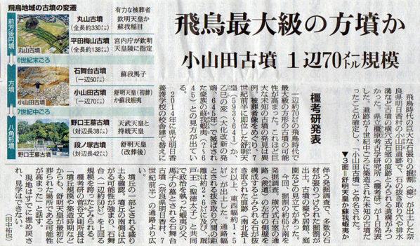 2017-03-02スタッフ注目記事.jpg