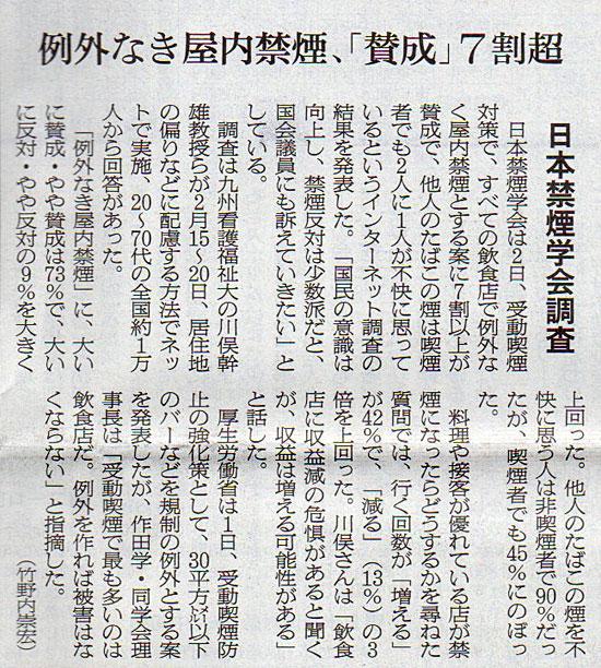 2017-03-03スタッフ注目記事.jpg
