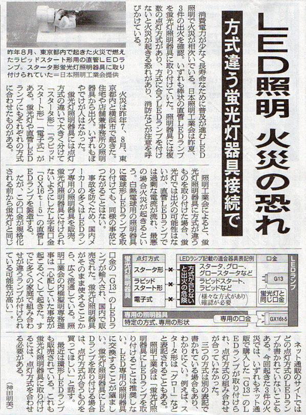 2017-03-18スタッフ注目記事.jpg