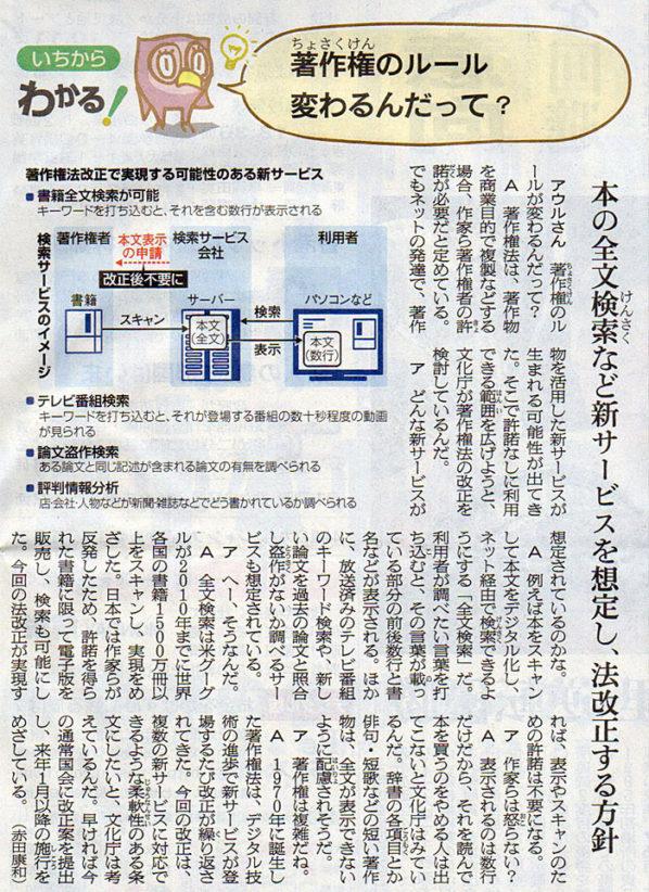 2017-03-27スタッフ注目記事.jpg