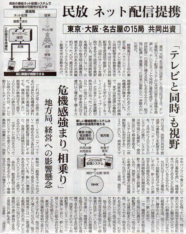 2017-04-04スタッフ注目記事.jpg